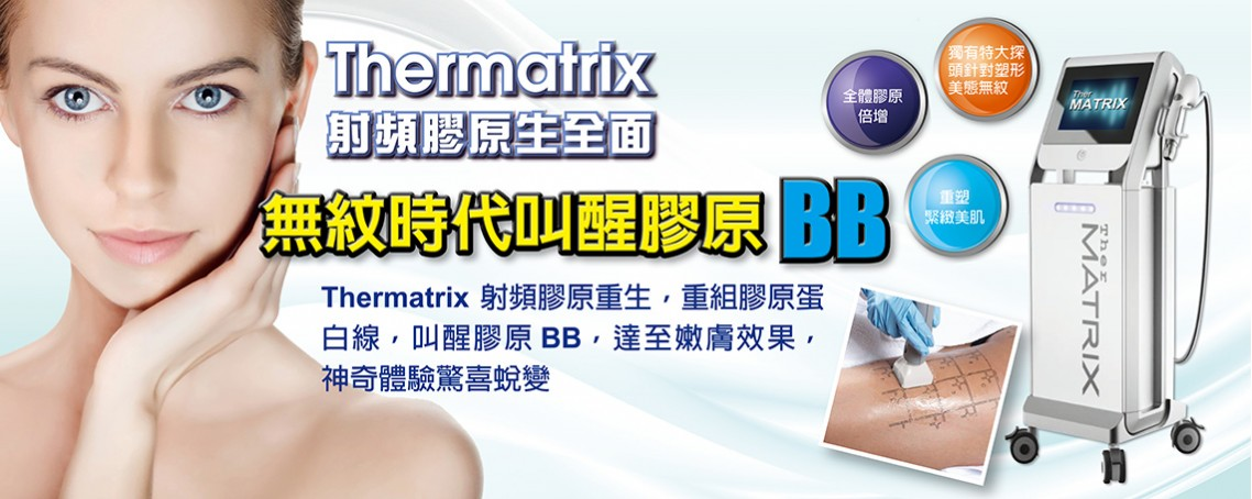 Natural 33 Beauty & Slimming Clinic